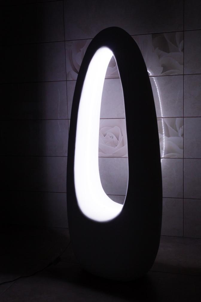 """O"" – Floor Lamp"