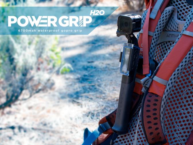 PowerGrip H2O