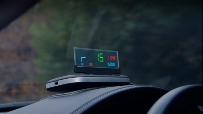 VINET – Innovative Vehicle Head-Up Display