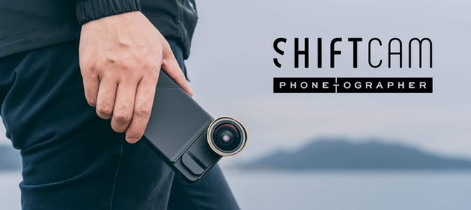 ShiftCam – Combining DSLR and Mobile